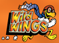 Wild Wings Pizza & Things logo