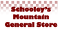 Schooley's Mountain General Store logo