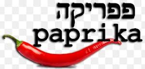 Paprika Kosher