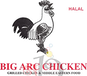 Big Arc Chicken logo