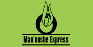Man'oushe Express