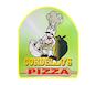 Cordello's Pizza & Wings logo