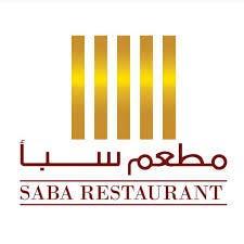 Saba's Restaurant