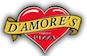 D'amore's Famous Pizza logo