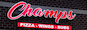 Champs Pizza & Wings logo