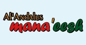 Al Andalus Manaeesh Bakery