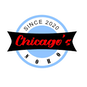 Chicago's Noho logo