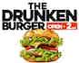 The Drunken Burger logo